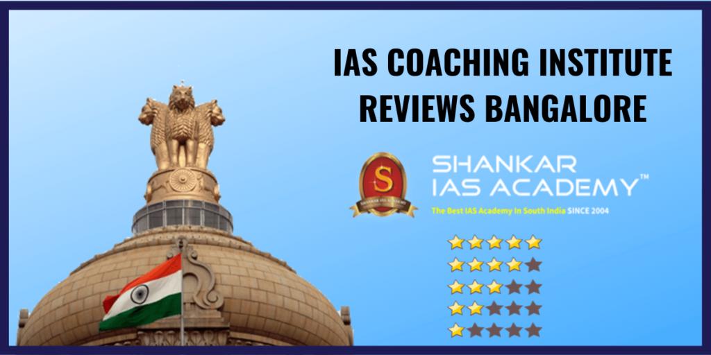 shankar ias review bangalore