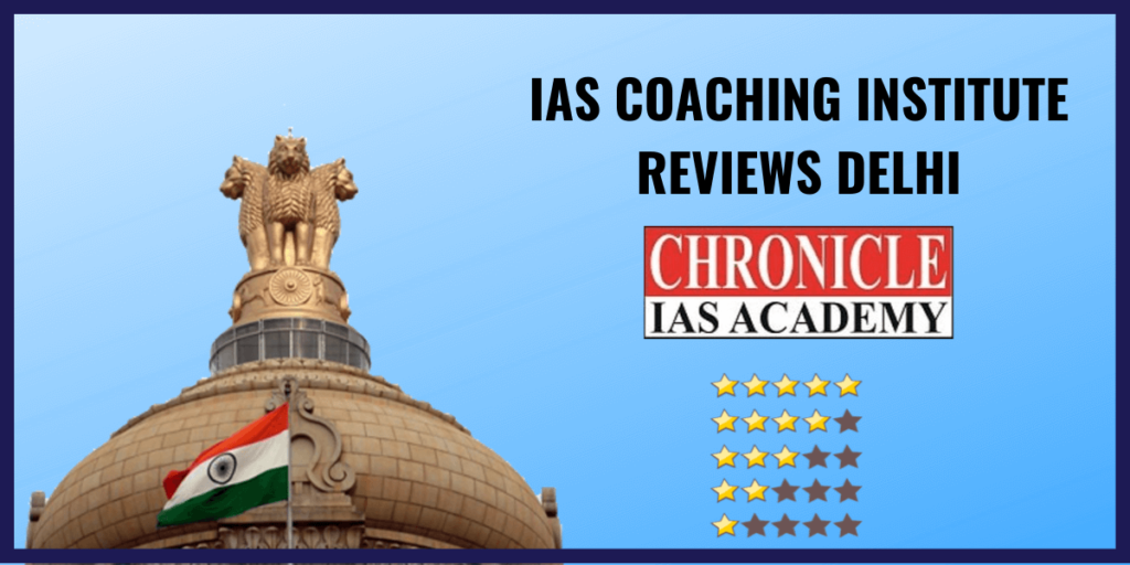 chronicle ias academy review