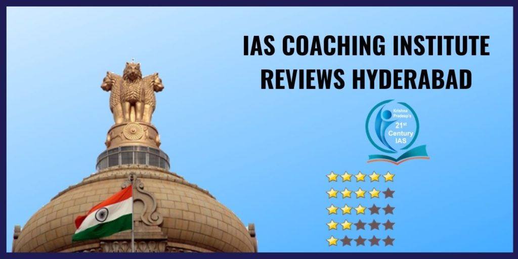 review on IAS Coaching Hyderabad