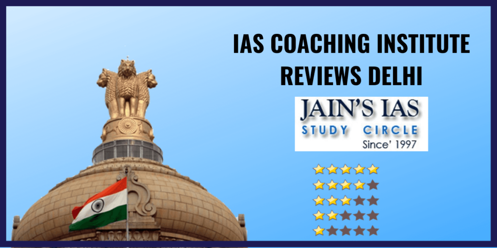 jains ias study circle reviews