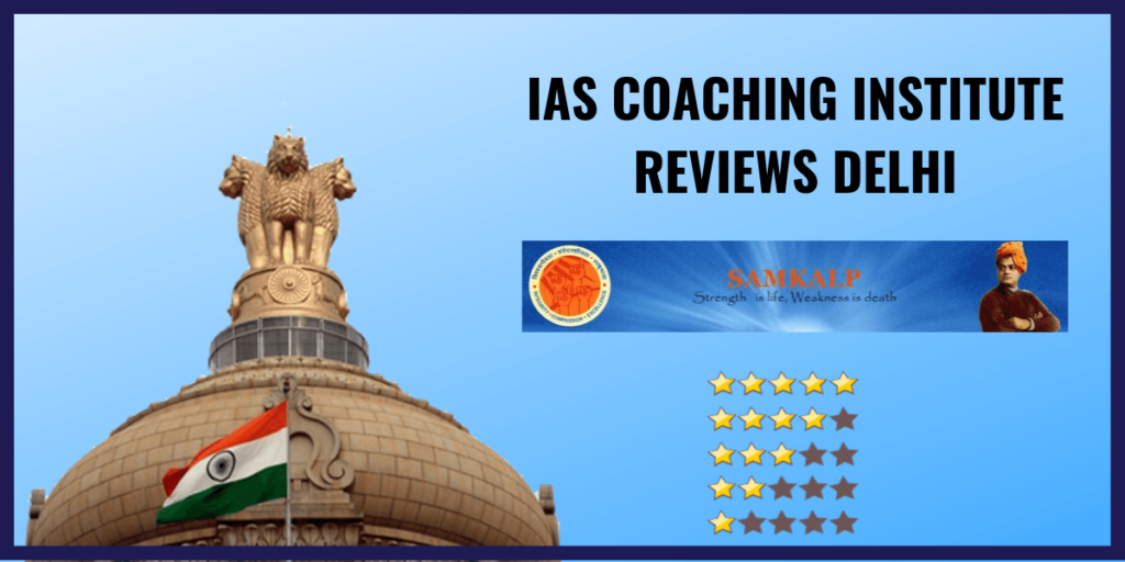 samkalp ias academy review