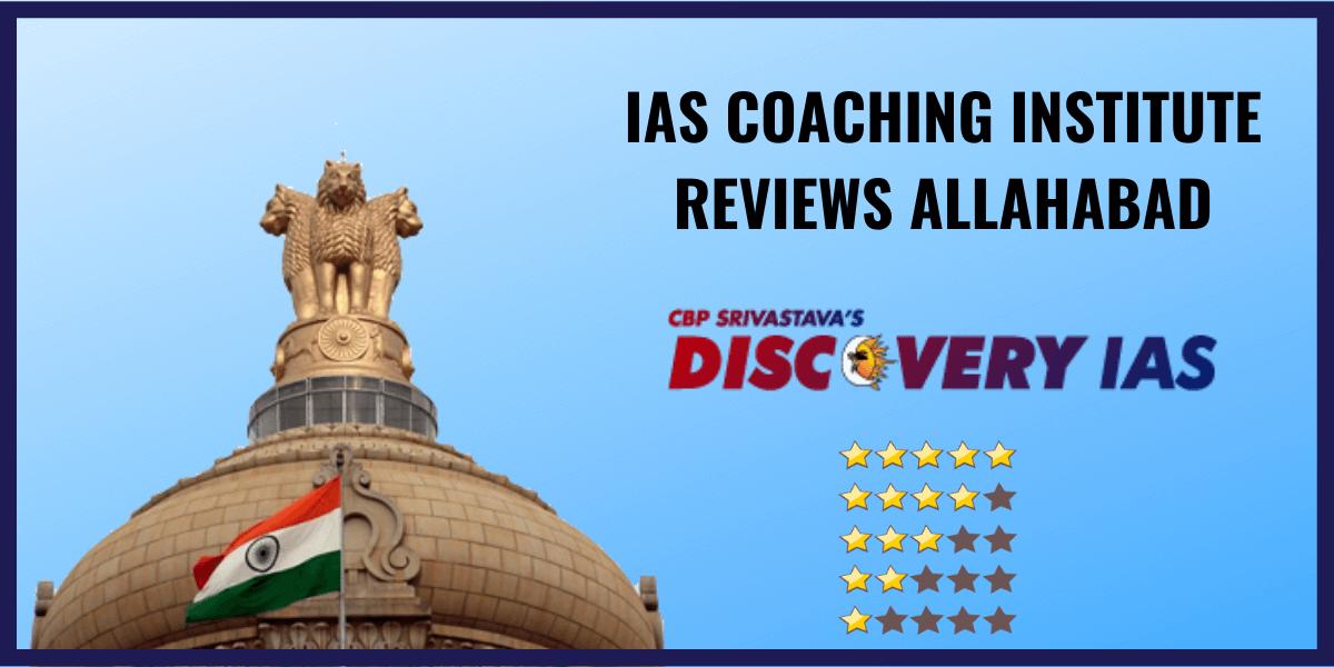 Discovery IAS Academy