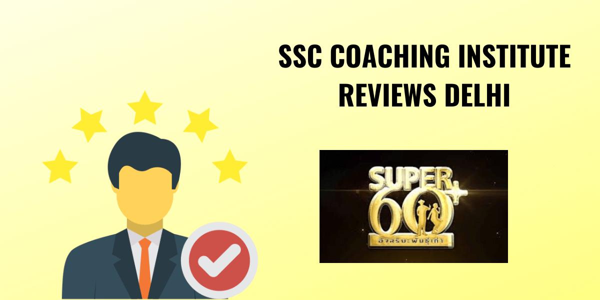 Super60 SSC Institute