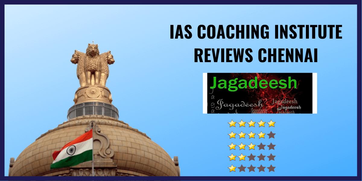 Jagadeesh IAS Academy