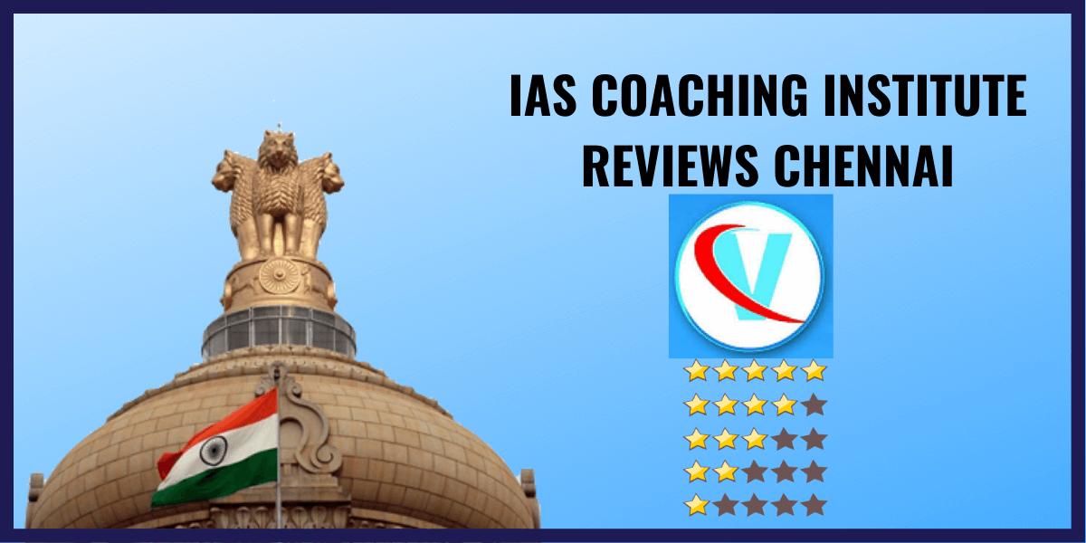 Visu IAS Academy