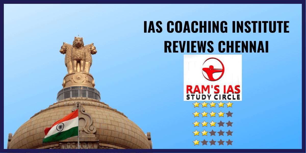 Rams Ias Study Circle institute