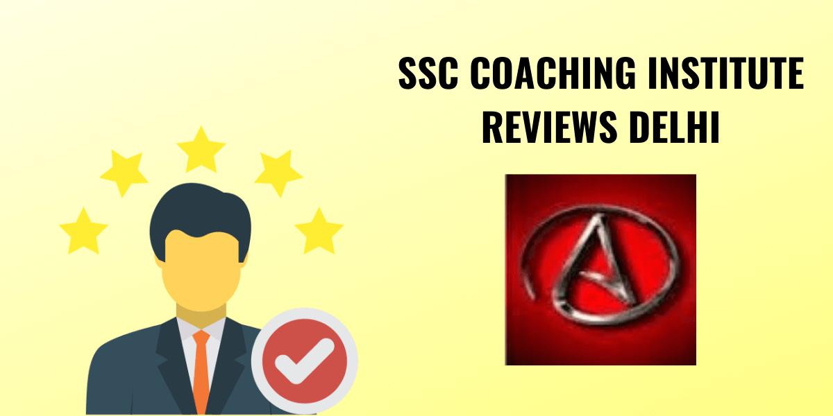 Adpla Career Point SSC Institute