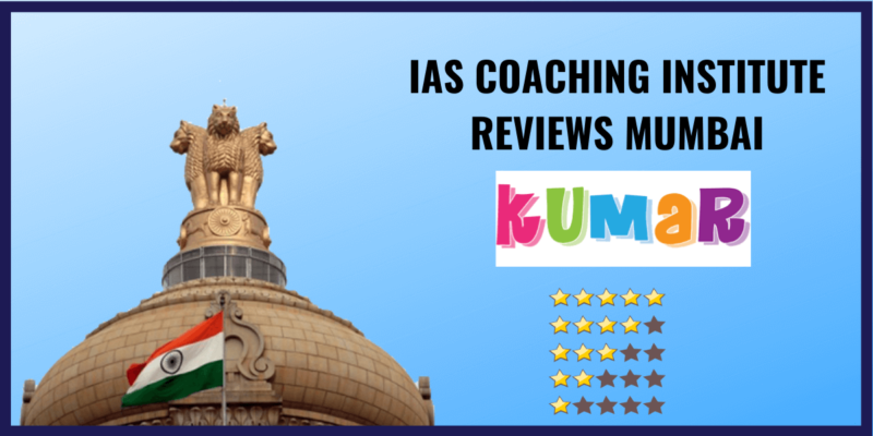 Kumar Classes IAS Academy
