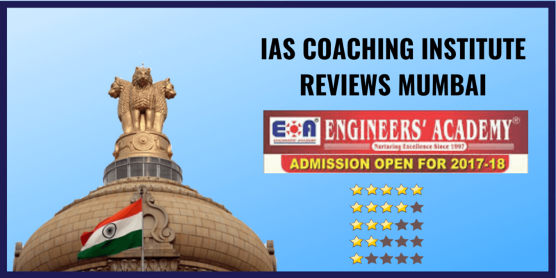 Engineers IAS institute