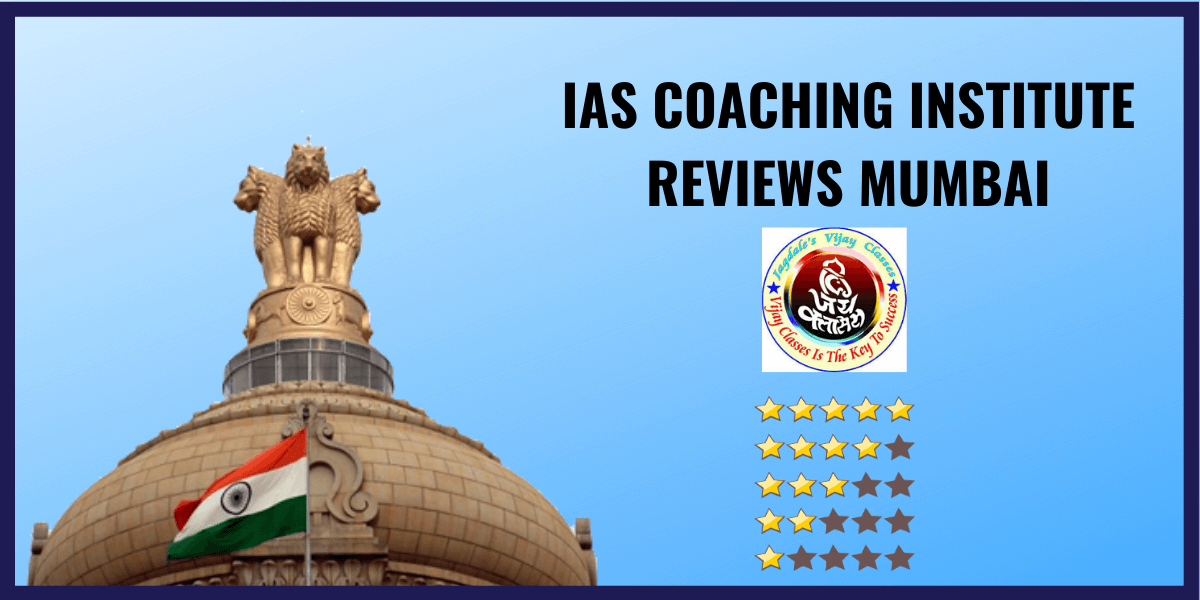 Vijay Classes ias institute