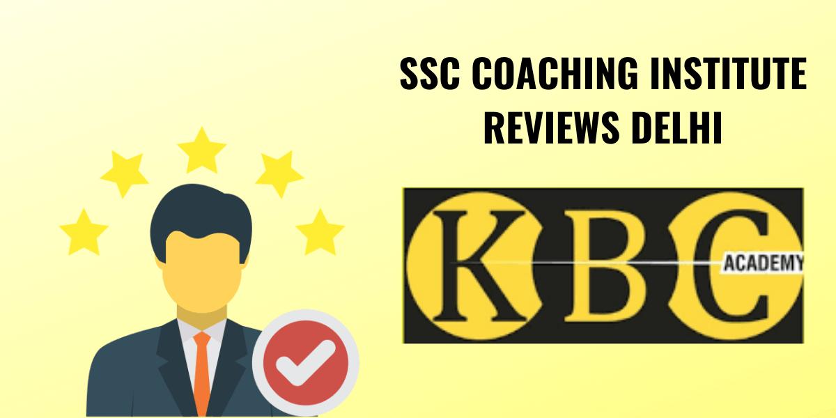 KBC academy SSC Institute