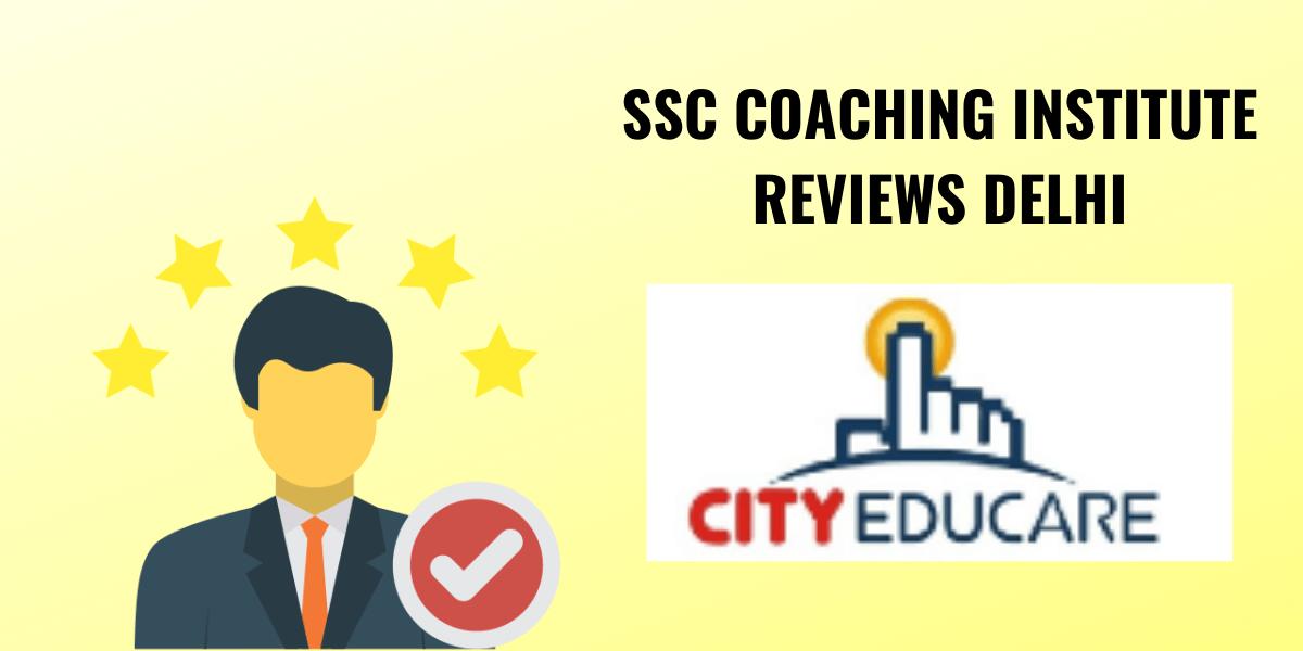 City Educare SSC institute