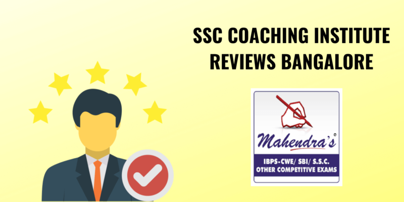 Mahendra's SSC Academy
