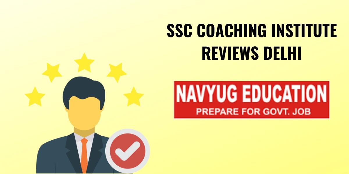 Navyug Education ssc institute