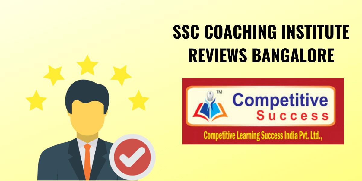 Competative Success SSC Academy