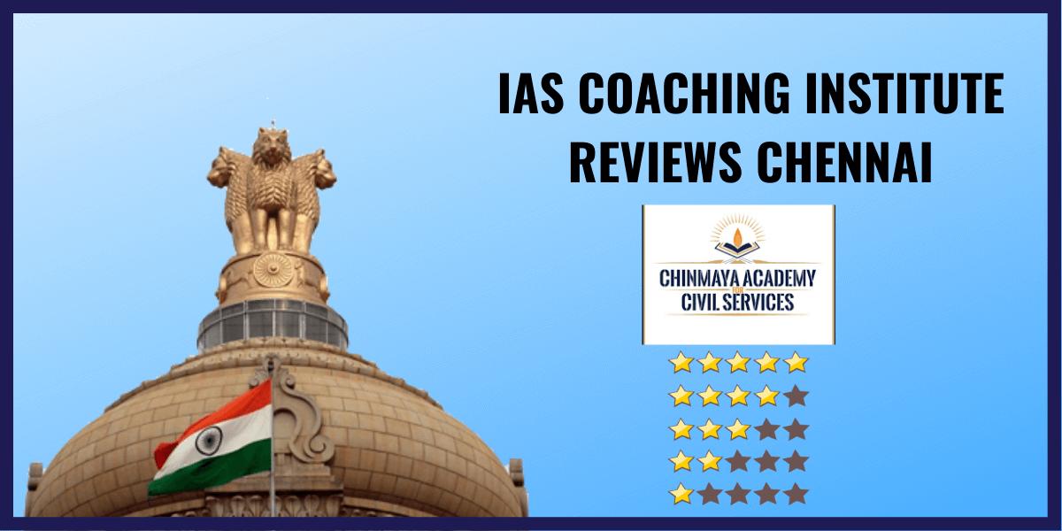 Chinmaya IAS Academy