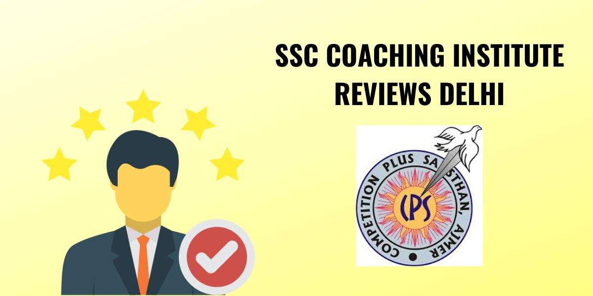 Competition Plus SSC Institute