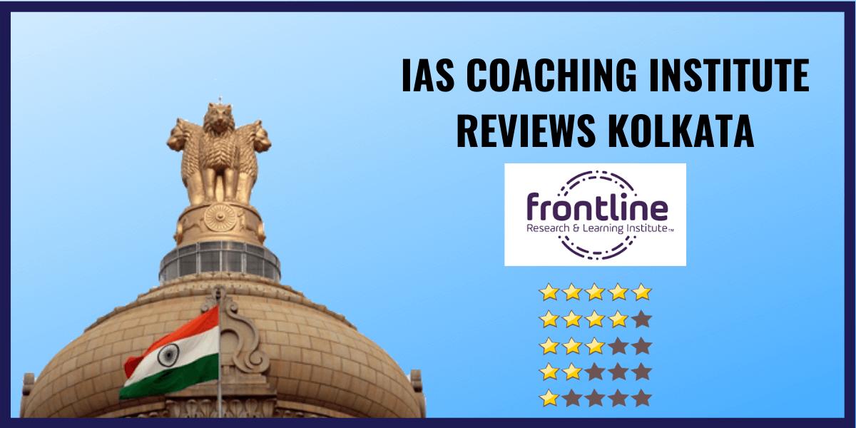 Frontline IAS Academy