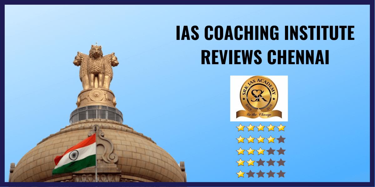 SRK IAS Academy