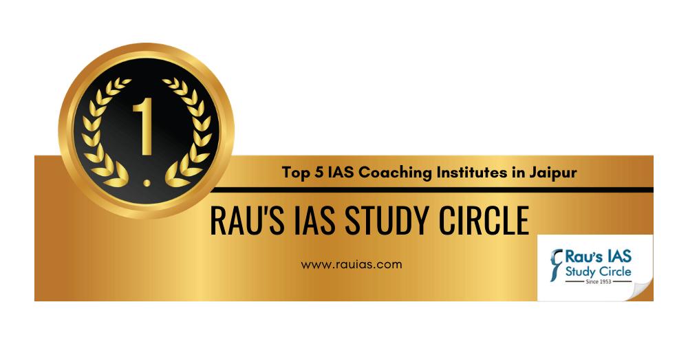 rank 1 ias coaching institutes in jaipur
