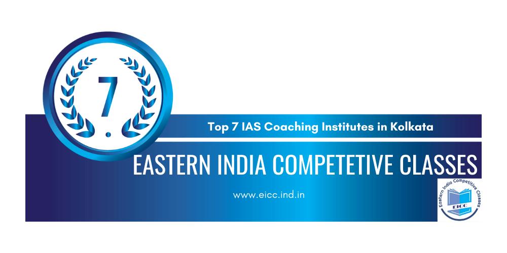 rank 7 ias coaching institutes in kolkata