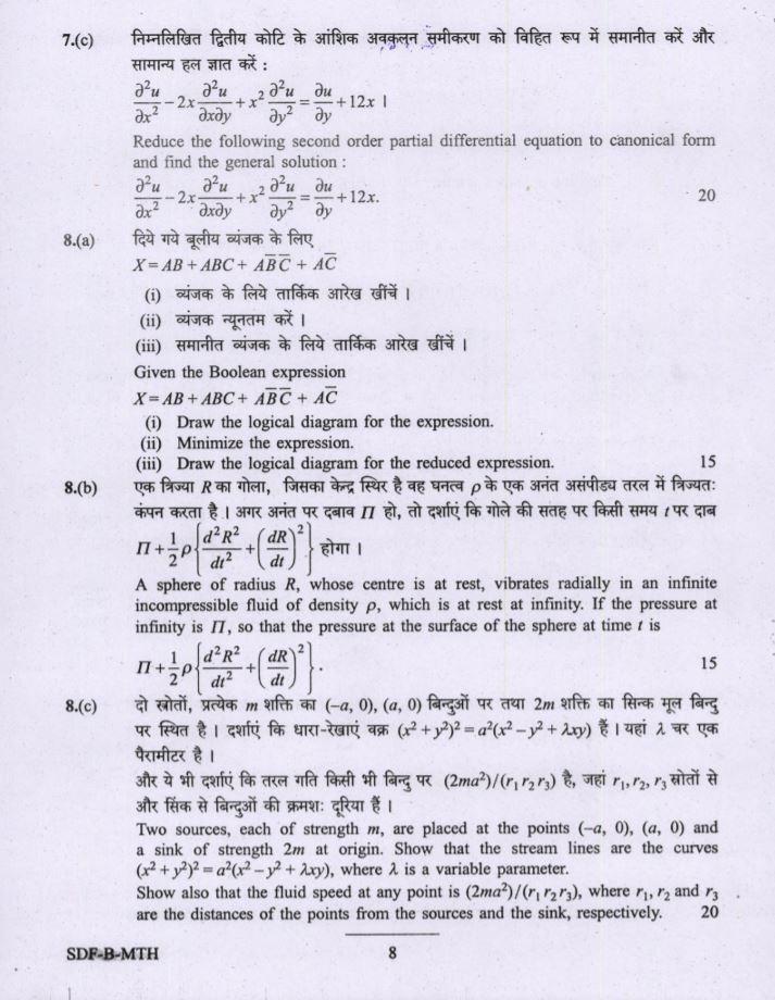 Math Essay Writing Guide | Mathematics Tips and Tricks