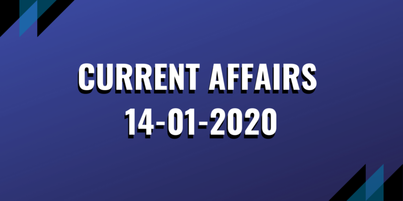 upsc exam current affairs 14-01-2020