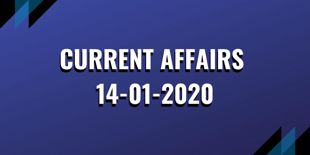 upsc exam current affairs 14-01-2020