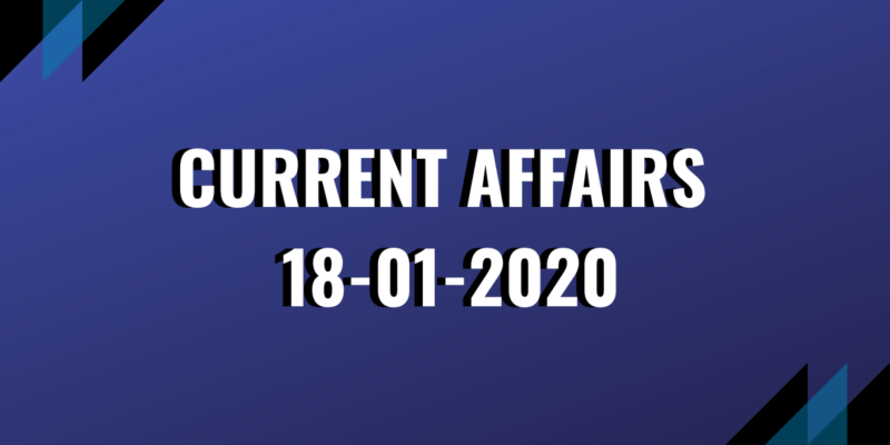 upsc exam current affairs 18-01-2020