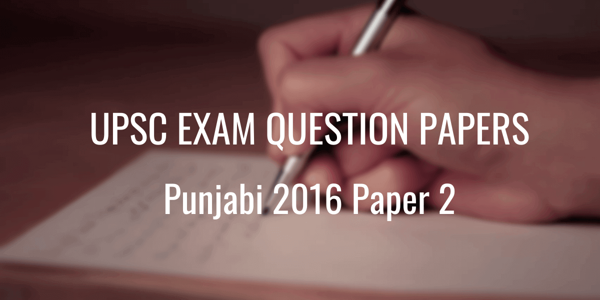 UPSC Question Paper Punjabi 2016 2