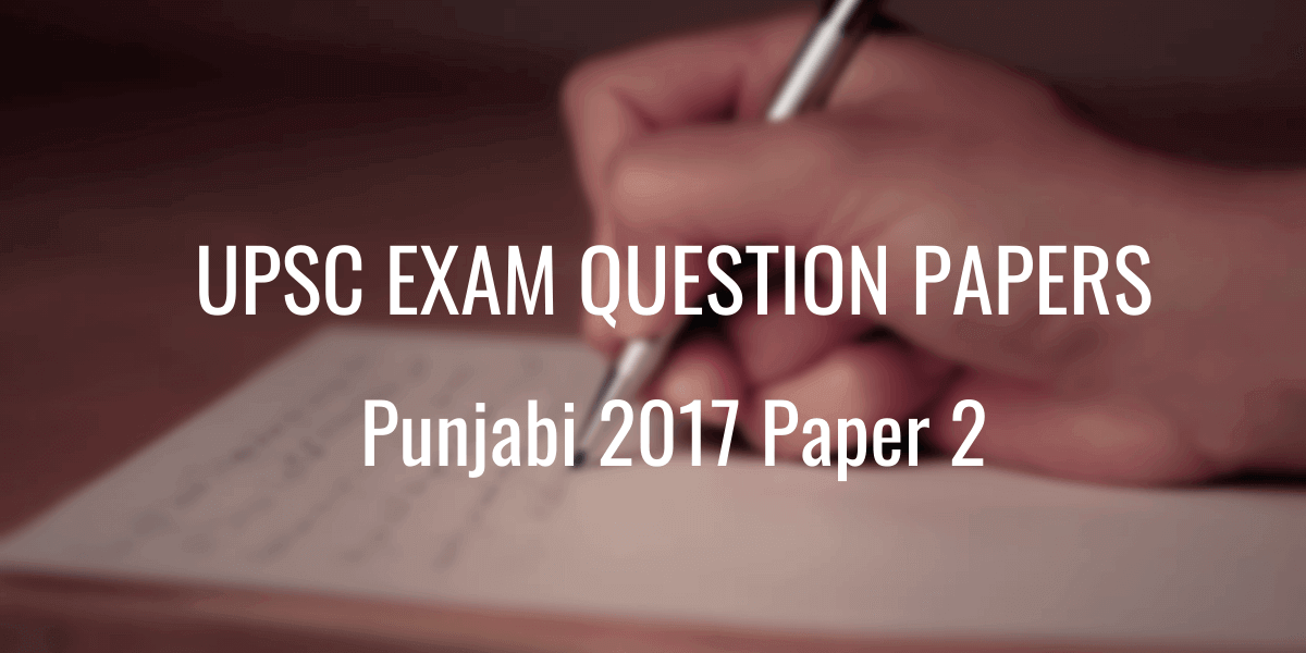 UPSC Question Paper Punjabi 2017 2
