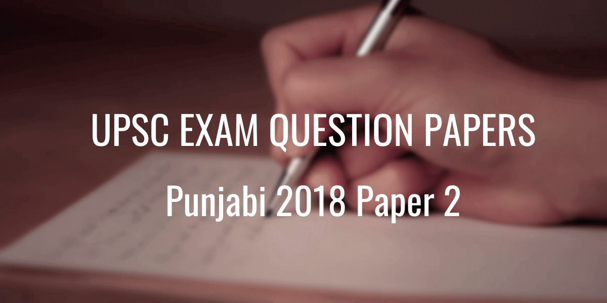 UPSC Question Paper Punjabi 2018 2