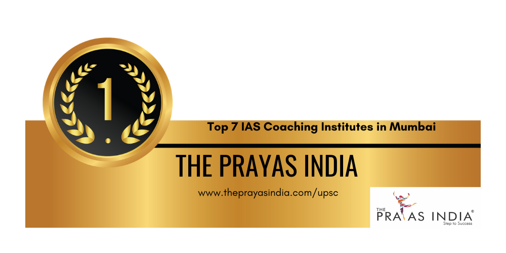 rank 1 ias coaching institutes in mumbai