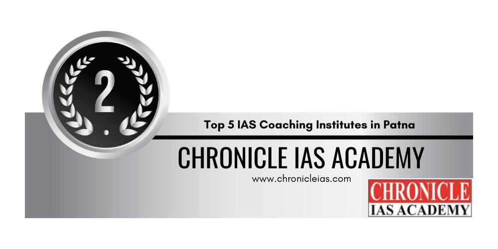 Rank 2 top 5 ias coaching in patna