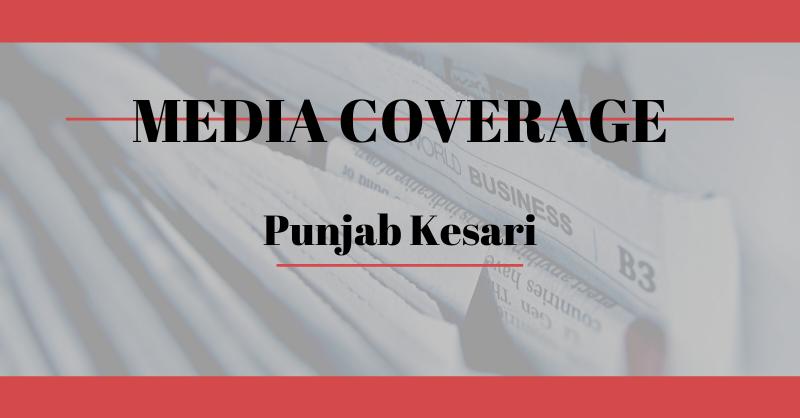 WAC Media Coverage - Punjab Kesari
