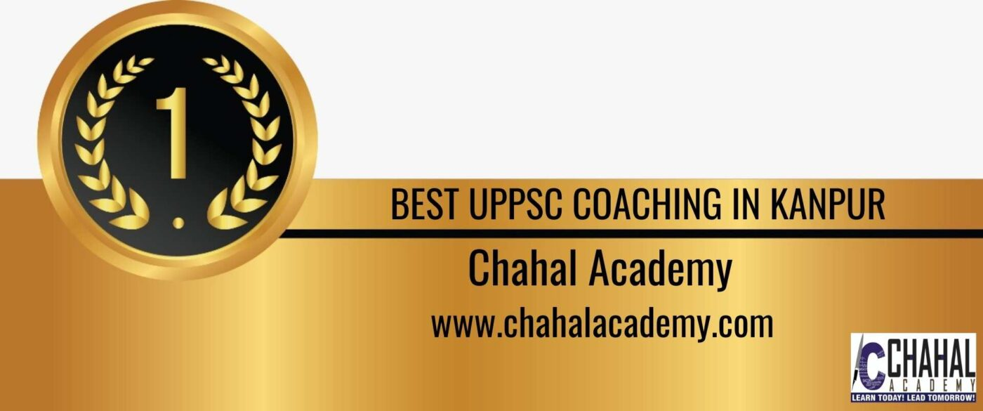 Rank 1 best uppsc coaching in kanpur