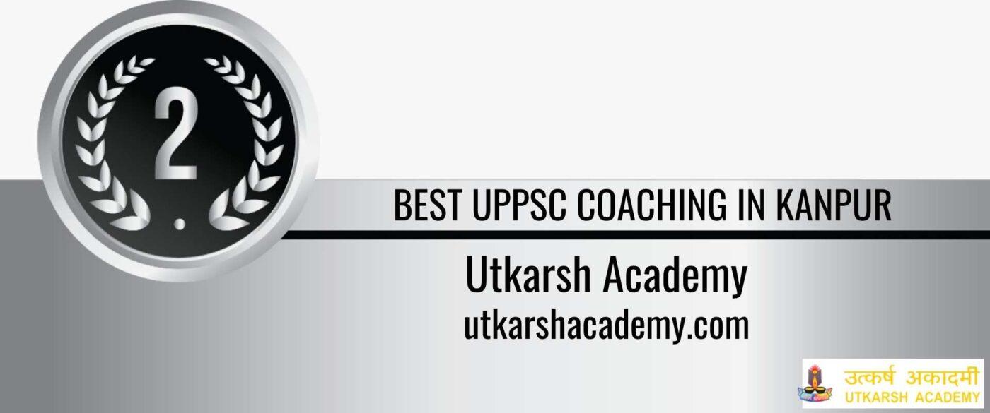 Rank 2 best uppsc coaching in kanpur