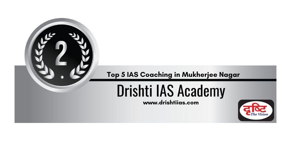 IAS institute in Mukherjee Nagar 2