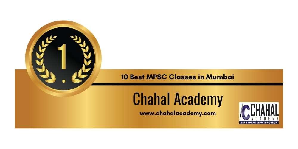 Rank 1 in 10 Best MPSC Classes in Mumbai