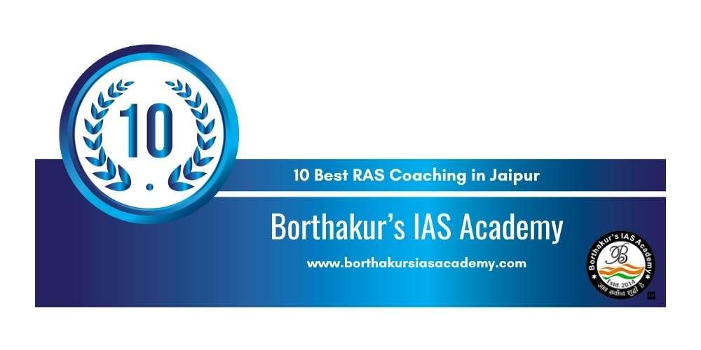 Borthakur's IAS Academy at Rank 10