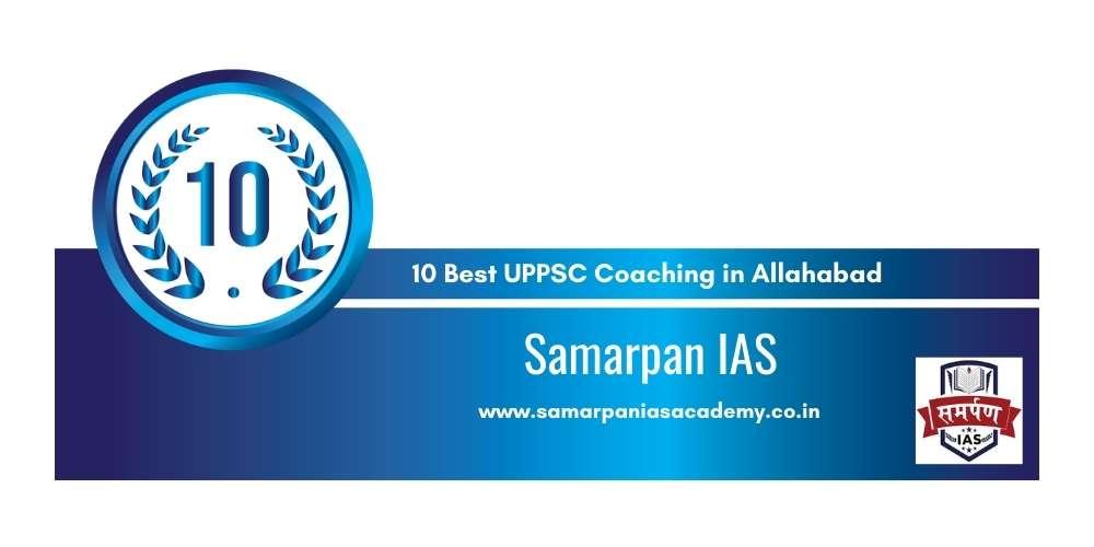 Samarpan IAS at Rank 10