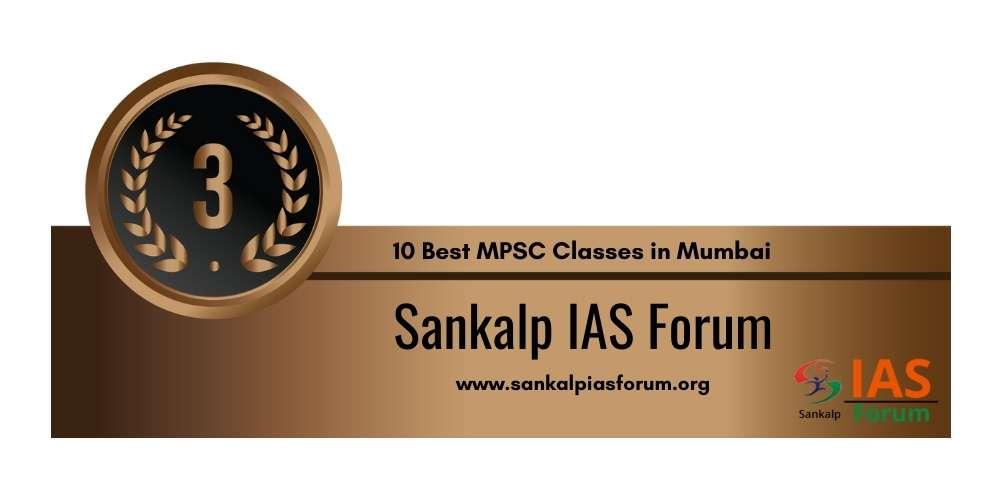 Rank 3 in 10 Best MPSC Classes in Mumbai