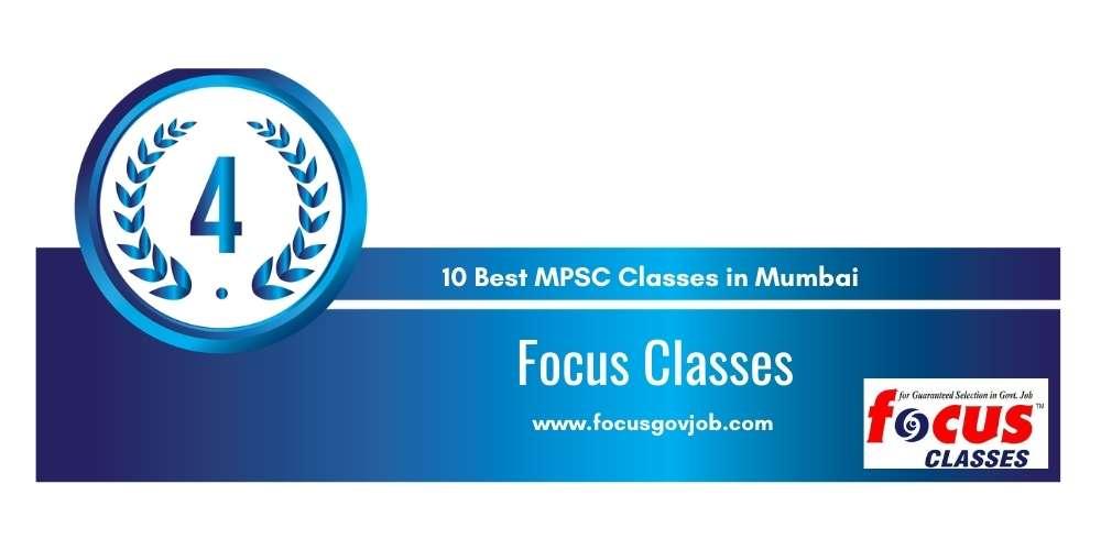 Rank 4 in 10 Best MPSC Classes in Mumbai