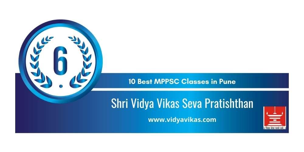 Rank 6 in 10 Best MPSC Classes in Pune