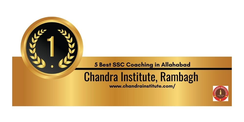 Rank 1 Best SSC Coaching in Allahabad